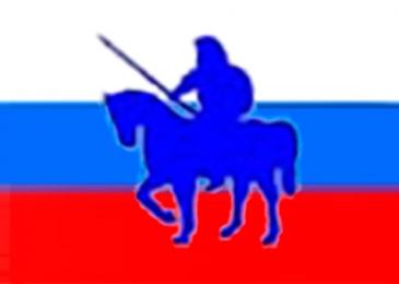 vityaz_1