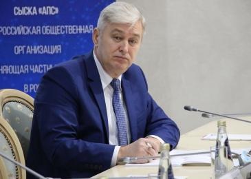 ОП РФ: Использование результатов детективной деятельности в качестве доказательств по уголовным делам, 15.12.2020_10