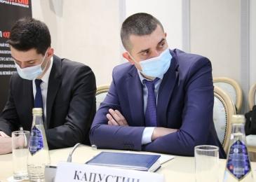 ОП РФ: Использование результатов детективной деятельности в качестве доказательств по уголовным делам, 15.12.2020_13
