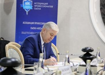 ОП РФ: Использование результатов детективной деятельности в качестве доказательств по уголовным делам, 15.12.2020_15