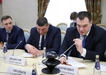 ОП РФ: Использование результатов детективной деятельности в качестве доказательств по уголовным делам, 15.12.2020_19