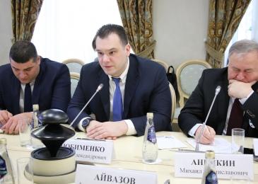 ОП РФ: Использование результатов детективной деятельности в качестве доказательств по уголовным делам, 15.12.2020_20