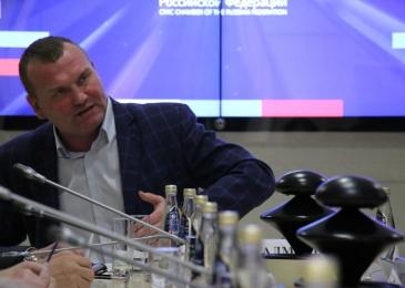 ОП РФ: Использование результатов детективной деятельности в качестве доказательств по уголовным делам, 15.12.2020_23