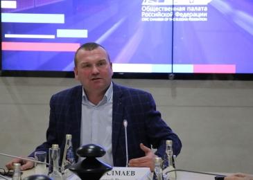 ОП РФ: Использование результатов детективной деятельности в качестве доказательств по уголовным делам, 15.12.2020_28