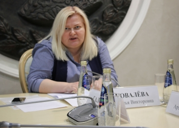 ОП РФ: Использование результатов детективной деятельности в качестве доказательств по уголовным делам, 15.12.2020_32