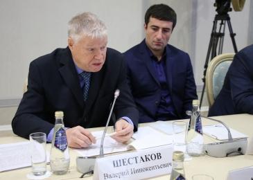 ОП РФ: Использование результатов детективной деятельности в качестве доказательств по уголовным делам, 15.12.2020_5