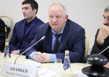 ОП РФ: Использование результатов детективной деятельности в качестве доказательств по уголовным делам, 15.12.2020_6