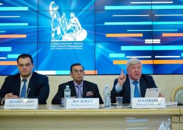 29 лет Негосударственной сфере безопасности (НСБ),  12.03.2021_37