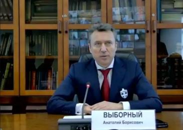 ТПП РФ: Вопросы ценообразования в охранной отрасли 2021, 25.01.2021_2