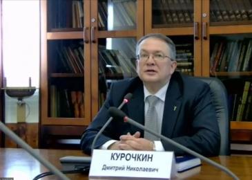 ТПП РФ: Вопросы ценообразования в охранной отрасли 2021, 25.01.2021_3
