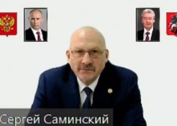 ТПП РФ: Вопросы ценообразования в охранной отрасли 2021, 25.01.2021_5